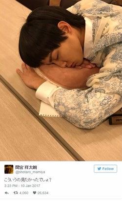 野村周平の安らかな寝顔を間宮祥太朗が激写し女子歓喜「こういうの見たかった!」「菅田くんのもお願い」