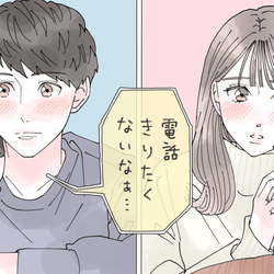 私は恋愛が重要!【12星座別】恋愛よりも夢を追う星座ランキング(12位~9位)