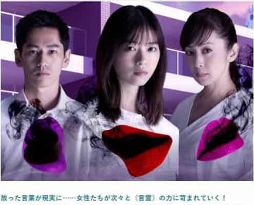 西野七瀬がホラードラマ「言霊荘」に主演 「怖いものが苦手な方でも楽しめるので、ぜひ!」