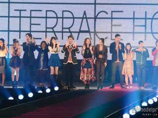 テラスハウス歴代メンバーが集結 スペシャルステージ出演者発表