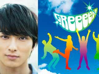 GReeeeN映画プロジェクト第2弾「愛唄」を発表 主演は横浜流星<本人コメント>