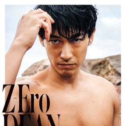 ディーン・フジオカ写真集「Z-Ero(ゼロ)」(幻冬舎、6月30日発売)