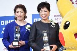 「DIME トレンド大賞」を発表 小池都知事も受賞、流行語大賞にも意欲
