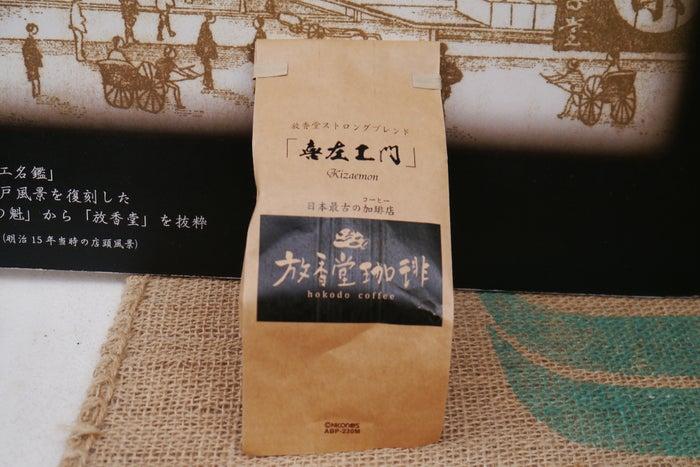 日本最古のコーヒー店