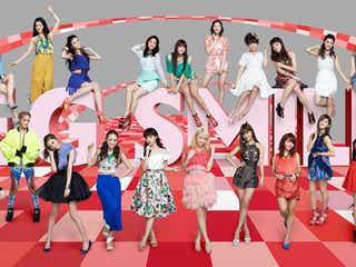 E-girls初のベストアルバム「E.G. SMILE -E-girls BEST-」全貌公開。メンバーからのコメントも