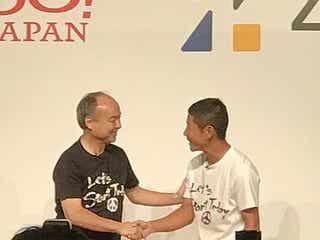 ヤフー、ZOZOを子会社化 シナジー発揮でEC国内No.1に