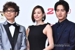 山寺宏一、米倉涼子、溝端淳平(C)モデルプレス