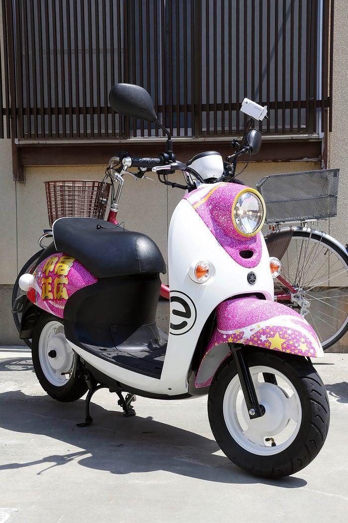 中居正広スペシャル仕様のバイク(C)テレビ東京