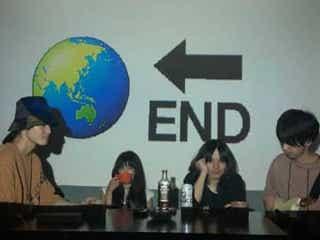 Ulon、TravisのFran Healyが注目! 「世界の終わり」MVを緊急公開