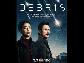 『フリンジ』脚本家によるエイリアンドラマ『Debris』がU-NEXTオリジナルとして独占配信決定