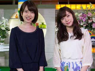 NMB48渡辺美優紀、弘中綾香アナとドラマで共演「Mステの時よりも輝いてました(笑)」