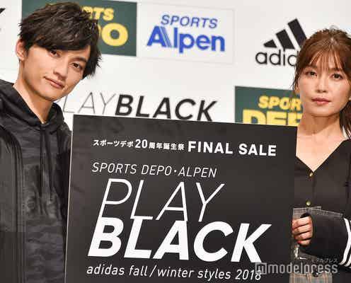 宇野実彩子&SKY-HI、オールブラックコーデで登場 特別パフォーマンスも披露