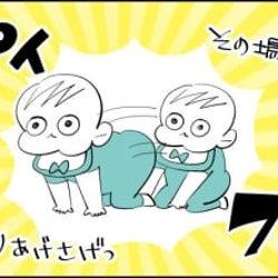 「進化しないで!」この動き可愛いすぎ【んぎぃちゃんカレンダー145】