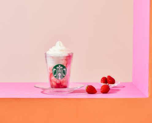 スタバ「スターバックス ストロベリー フラペチーノ」いちごの甘酸っぱさ×ミルクのハーモニー