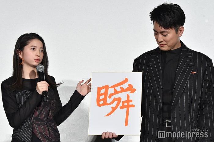 桜田ひより、間宮祥太朗(C)モデルプレス