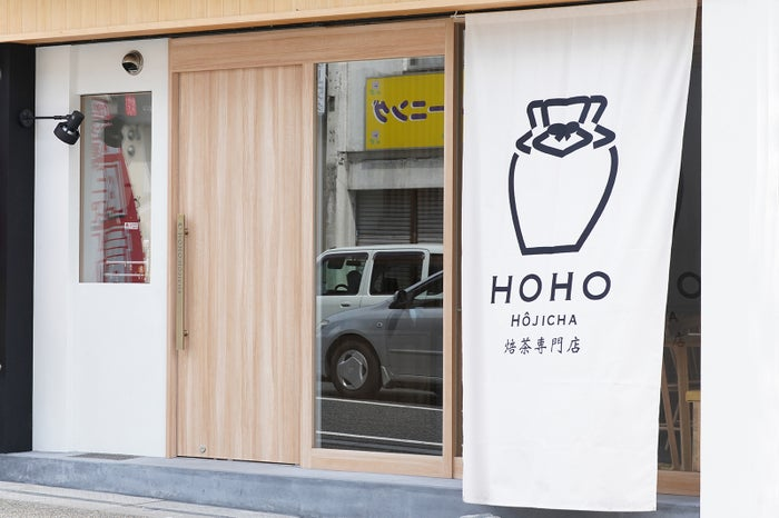 HOHO HOJICHA/画像提供:HOHO HOJICHA