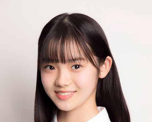 圧倒的透明感の美女「ミスセブンティーン」ファイナリスト・志田こはくが気になる【注目の人物】