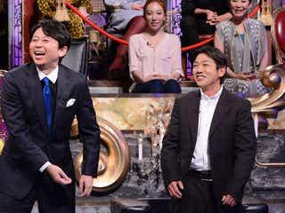 「反町隆史似の騎手」田中勝春、ワザと似せていたことを告白『有吉反省会』