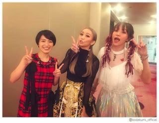 倖田來未&miwa&LiSA、豪華歌姫の3ショットにファン歓喜