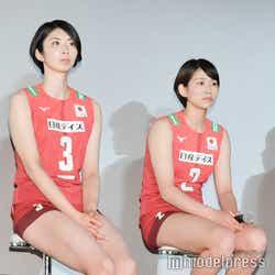 (左から)岩坂名奈、古賀紗理那(C)モデルプレス