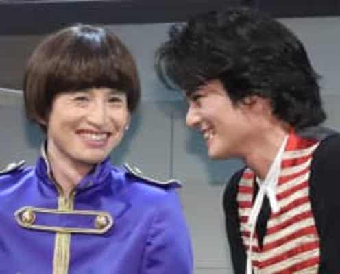中山優馬、主演ロック☆オペラで共演する浜中文一のきのこ役ボケに「全然違う!」と即ツッコミ
