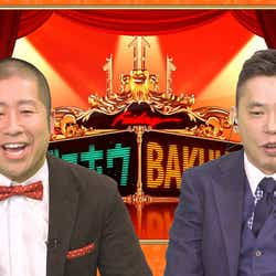 澤部佑、太田光 (C)TBS