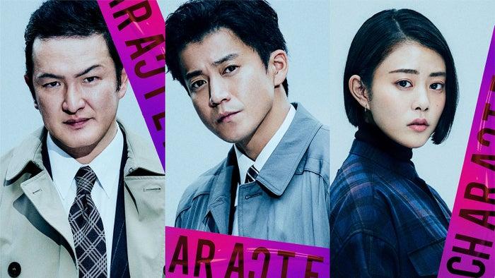 中村獅童、小栗旬、高畑充希(C)2021映画「キャラクター」製作委員会