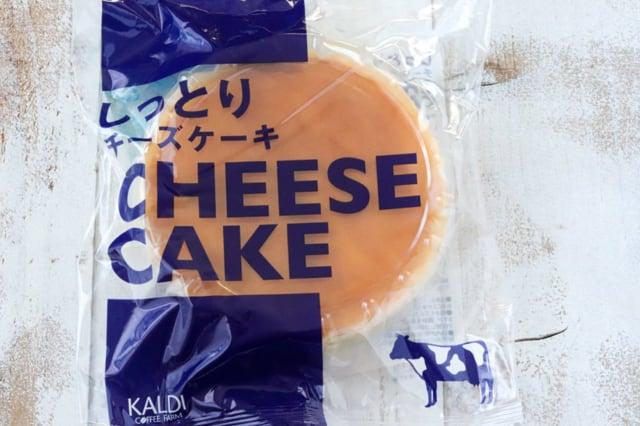 カルディのしっとりチーズケーキ