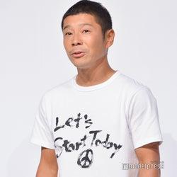 """前澤友作「ZOZO」会見で""""Let's Start Today""""Tシャツ着用の真意語る ネット上でも注目殺到"""