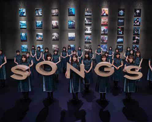 欅坂46として最後のテレビ出演 ラスト曲は「太陽は見上げる人を選ばない」