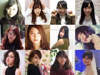 日本一の大学サークル美人を決めるミスコン「MISS CIRCLE CONTEST 2017」セミファイナリスト発表
