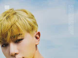 WONHO(ウォノ)金髪姿の新ビジュアル公開 ソロデビューへ向け溢れるカリスマ性