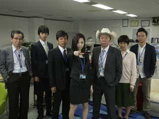 AKB48島崎遥香主演連ドラ、レギュラーキャスト発表 共演者からの絶賛も