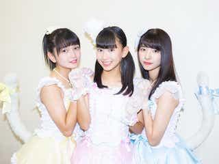 AKB48チーム8、新メンバー3人お披露目 代表不在県合同オーディションで決定