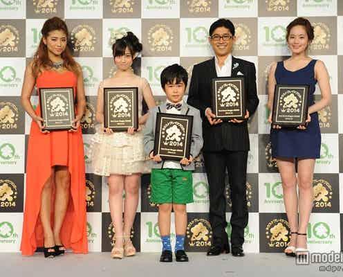 今井華、筧美和子らが華やか衣装で受賞 日頃チェックしている著名人を語る