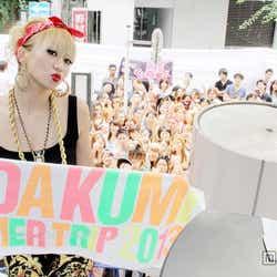 モデルプレス - 倖田來未、109前に突然のサプライズ登場でファン熱狂 「帰りたくない」