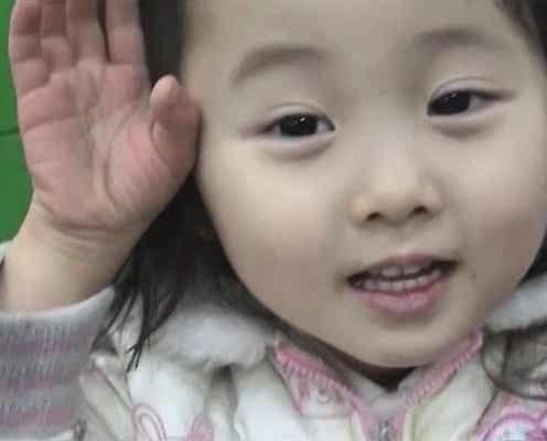 """""""2歳のころ""""本田望結がキュート 妹・紗来の華麗なジャンプも"""