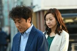 ムロツヨシ、木南晴夏/「大恋愛~僕を忘れる君と」第6話より(C)TBS