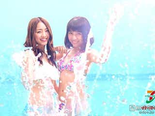 SUPER☆GiRLS、水着姿で「イッチャって ヤッチャって」