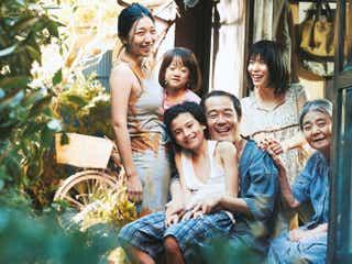 是枝裕和監督「万引き家族」アカデミー賞受賞ならず
