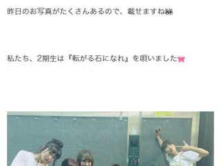 元AKB48・大堀恵、大島優子らとの記念写真を公開。10周年記念イベントは「夢のような時間」