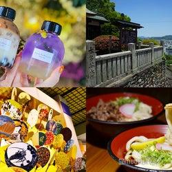 香川旅行はもっと楽しくなる!お洒落タピオカに絶景まで…最新&定番観光スポット