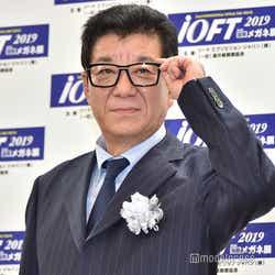 松井一郎(C)モデルプレス