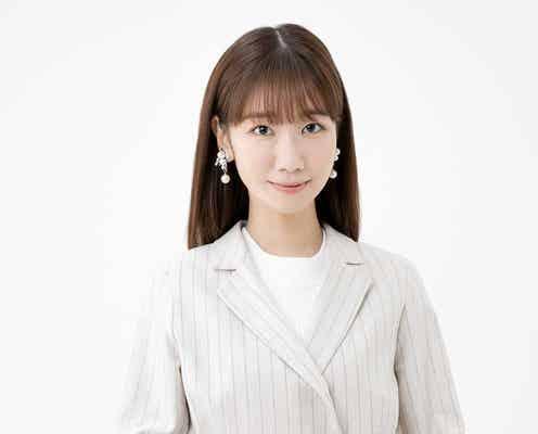 AKB48柏木由紀、ニュース番組MCに決定 初挑戦に意気込み「意見や考えを沢山発信できたら」