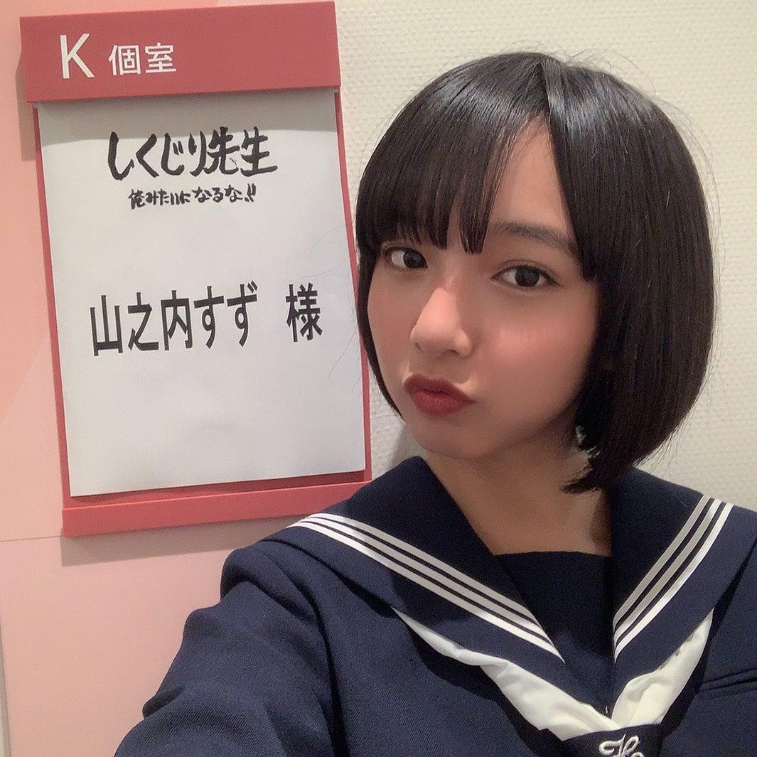 関西ローカル80129☆氷の世界 (1)