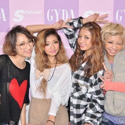 人気モデルも注目!新ブランド「GYDA」初の公式ブック誕生