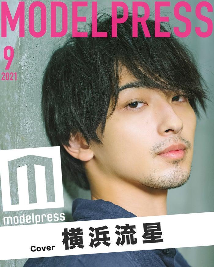 モデルプレスオリジナル企画「今月のカバーモデル」9月表紙 横浜流星(C)モデルプレス