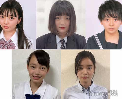 【中間速報】「女子高生ミスコン2019」九州・沖縄エリア、暫定上位5人を発表<日本一かわいい女子高生>