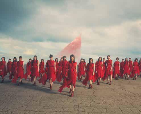 櫻坂46、3rdシングル「流れ弾」収録内容発表 グループ初のユニット曲も