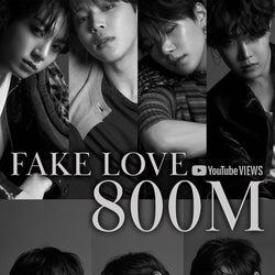 BTS「FAKE LOVE」MV、8億再生突破の快挙